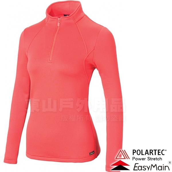 EasyMain 衣力美 SE18066-29磚紅 女專業級排汗保暖衫 Polartec快乾休閒服/透氣機能衣/內搭中層衣