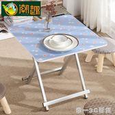 折疊桌小戶型簡約吃飯桌家用餐桌簡易戶外便攜式擺攤桌可折疊桌子【帝一3C旗艦】IGO