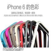 iPhone5s手機殼蘋果5圓弧螺絲扣5se保護套防摔邊框外殼