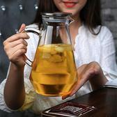 大容量耐高溫冷水壺加厚耐熱玻璃果汁壺家用防爆涼白開水壺套裝