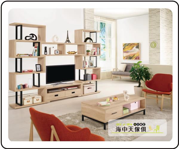 {{ 海中天休閒傢俱廣場 }} C-23 摩登時尚 電視櫃系列 326-1 艾爾莎9.2尺組合電視櫃