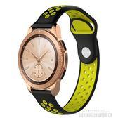 錶帶 三星galaxy watch智慧手錶錶帶42MM/46MM硅膠透氣男女款送保護膜 城市科技