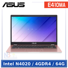 【2月限時促】 ASUS E410MA-0121PN4020 14吋入門款 筆電 (Intel N4020/4GDR4/64G/W10HS)