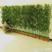 仿真竹子裝飾假竹子隔斷擋墻屏風塑料竹子室內仿真綠植物盆栽裝飾 NMS樂事館新品