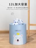 垃圾桶家用客廳創意北歐風ins臥室衛生間廚房垃圾筒卡通可愛少女