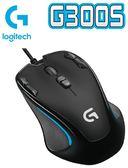 [地瓜球@] 羅技 Logitech G300S 玩家級 光學 滑鼠