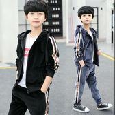 男童春裝 兩件套裝 2018新款韓版外套+褲子 中大童兒童金絲絨兩件套 男孩時髦潮衣 男童外套褲子