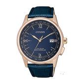 CITIZEN星辰Eco-Drive  紳士簡約電波光動能萬年曆腕錶  CB0152-24L  藍面
