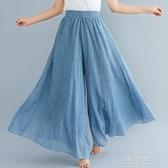 文藝棉麻寬管褲女夏季新款寬鬆休閒純色大擺高腰復古瑜伽褲裙 一米阳光