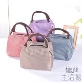 【買一送一】手提便當包保溫袋飯袋飯盒袋子帶飯包鋁箔【極簡生活】