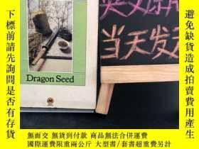 二手書博民逛書店Dragon罕見SeedY467724 Pearl S. Buck Pocket Books 出版1973