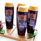 韓國 呂 Ryoe 紫瓶洗髮精(防脫髮-油性髮質) 180ml 洗髮精 紫瓶 滋養韌髮 強化髮根