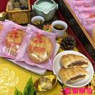 鳳梨餅龜禮盒~祝壽~祈福~拜拜最佳貢品~10入/盒~蛋素~三和珍餅舖