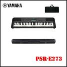 【非凡樂器】YAMAHA PSR-E273 /61鍵電子琴/含琴袋/公司貨保固
