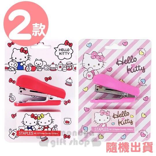 〔小禮堂〕Hello Kitty 迷你釘書機釘書針組《2款隨機.紅/粉》學童文具.事務用品 4713791-96246