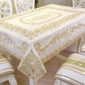 桌布 PVC燙金桌巾長方形茶幾墊防水防油免洗防燙隔熱台布歐式餐桌墊 生活主義