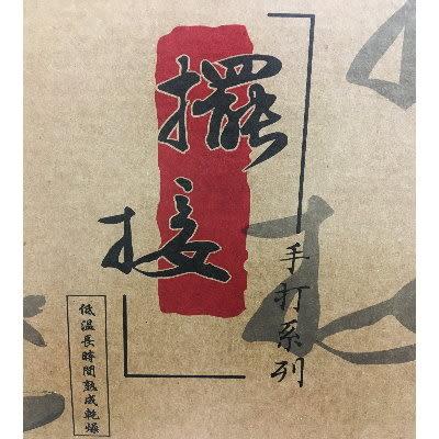 擺接手工風乾麵禮盒(300g/包x6)