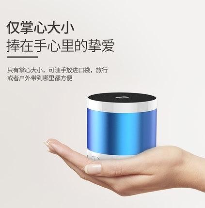 無線藍芽音箱迷你小音響戶外超重低音隨身便攜式電腦小家用車載通用播放器