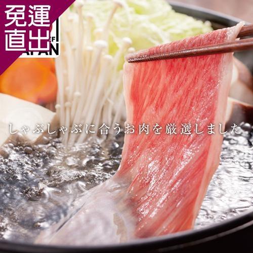 勝崎生鮮 日本A5純種黑毛和牛凝脂霜降火鍋肉片2盒 (200公克±10%/1盒)【免運直出】