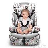 兒童安全座椅汽車用嬰兒寶寶車載9個月-12歲便攜式折疊小孩增高墊igo   良品鋪子