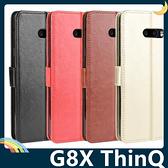 LG G8X ThinQ 瘋馬紋保護套 皮紋側翻皮套 附掛繩 商務 支架 插卡 錢夾 磁扣 手機套 手機殼