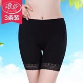 【3條】打底褲 薄款安全褲 防走光女夏蕾絲三分保險褲 大碼短褲 免運