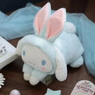 玉兔狗毛絨玩具公仔可愛兔子玩偶床上抱枕娃娃禮物【輕派工作室】