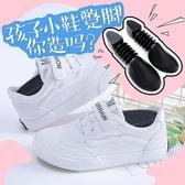 鞋撐定型防皺擴鞋器通用運動鞋兒童款撐鞋器鞋楦可調節鞋撐子神器