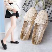 夏季網鞋透氣網面涼鞋老北京布鞋孕婦軟底豆豆鞋平底單鞋女鞋