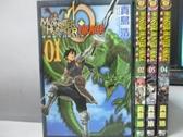 【書寶二手書T2/漫畫書_ORU】魔物獵人ORAGE_全4集合售_真島浩