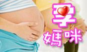 smartmommy-fourpics-99cdxf4x0173x0104_m.jpg