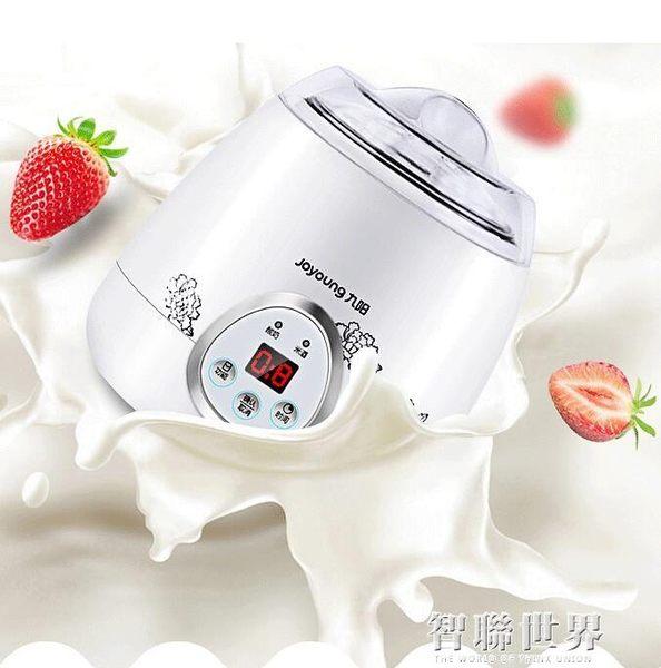 SN10L03A米酒酸奶機全自動家用多功能小型自制發酵igo 智聯世界220V