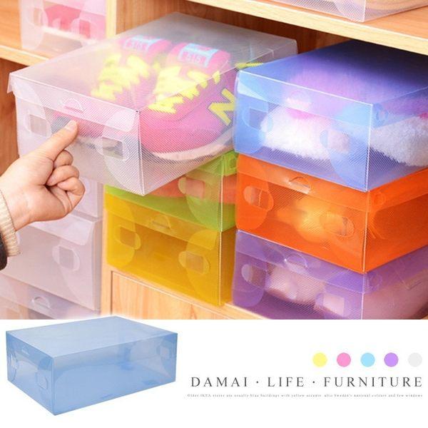 ✿現貨 快速出貨✿【小麥購物】彩色塑膠透明鞋盒 彩色鞋子收納盒 整理箱 置物盒  【C039】