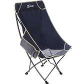 躺椅 悠度戶外折疊椅子便攜靠背釣魚椅凳子休閒沙灘躺椅午休椅月亮椅子