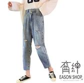 EASON SHOP(GW5030)實拍丹寧割破洞毛邊抽鬚流蘇撕邊鬆緊腰雙排釦牛仔褲女高腰長褲直筒九分休閒褲