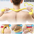 台灣製造 3IN1頸椎鉤子按摩鉤肩頸按摩器.穴位按摩棒腰部按摩杖脖子肩膀部按摩用品推薦哪裡買ptt