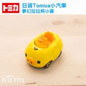Norns 【日貨Tomica多美小汽車(夢幻拉拉熊小雞#147)】日本TOMICA 多美小汽車 拉拉熊  懶懶熊
