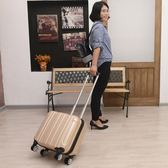 18寸小型拉桿箱登機箱男女迷你密碼可愛旅行箱子16寸小清新行李箱 熊熊物語