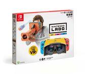 預購【NS原版片】 Switch 任天堂實驗室 Labo 04 VR 組合套裝 輕量版 中文版全新品【台中星光電玩】