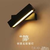 簡約現代壁燈臥室床頭個性過道客廳燈具北歐酒店旋轉閱讀墻壁掛燈 YYJ深藏blue