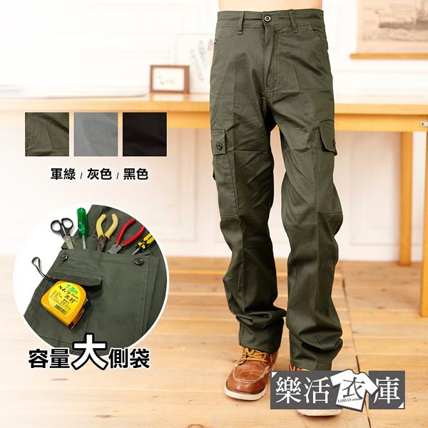 質感輕薄多口袋伸縮休閒長褲 工裝褲 工作褲(共三色)● 樂活衣庫【7001-7002-7003】