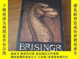 二手書博民逛書店Brisingr:罕見Book Three (The Inheritance Cycle)Y12800 Chr