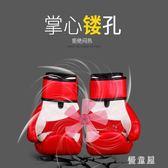 拳擊手套兒童男孩少年3-13小孩幼兒泰拳搏擊訓練沙袋包散打拳套 QG2619『優童屋』