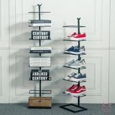 鞋櫃多層鞋架節省空間立體創意鞋架宿舍鞋架收納架浴室鞋櫃簡易架XW 聖誕禮物