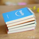 迷你小線圈筆記本記事隨身日韓卡通上翻便攜單詞本子學生獎品批髪 盯目家
