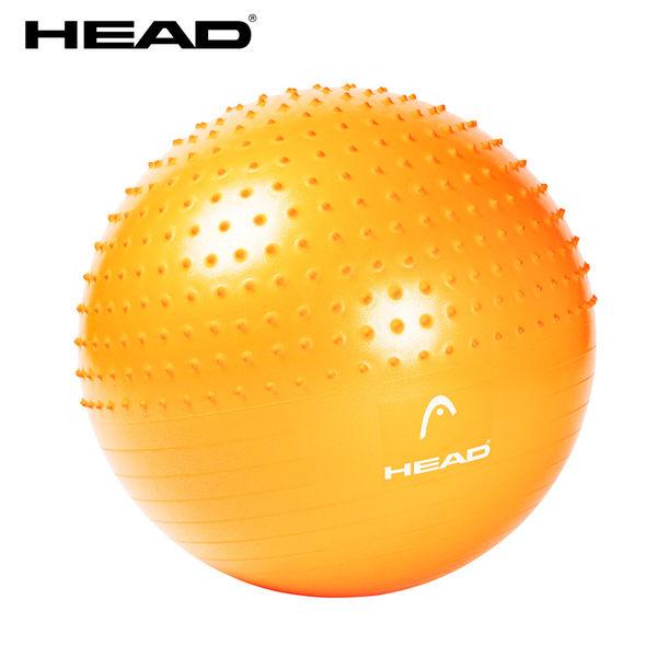HEAD海德 專業雙效防爆瑜珈球 65cm gymball加厚螺旋防滑環保材質 WELLCOME好吉康