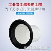 超寶勁霸潔霸吸塵器配件過濾網濾芯內袋內膽BF501塵隔塵袋通用30LYYJ【凱斯盾】
