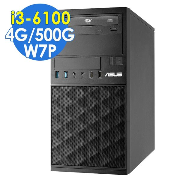 【現貨】ASUS電腦 MD330 i3-6100/4G/500G/W7P 商用電腦