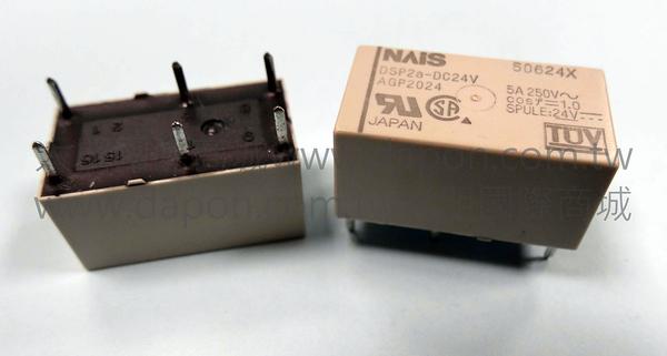 *大朋電子商城*NAIS DSP2a-DC24V 繼電器Relay(2入)