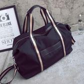 出差短途旅行包男女手提單肩斜跨行李包旅游行李袋大容量健身包潮-黑色地帶